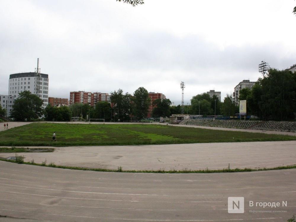 Разработчика проекта реконструкции нижегородского стадиона «Водник» определят 28 июня - фото 1