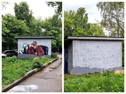 Автор граффити с Рокфором и Вжиком назвал лицемерием уничтожение его работы