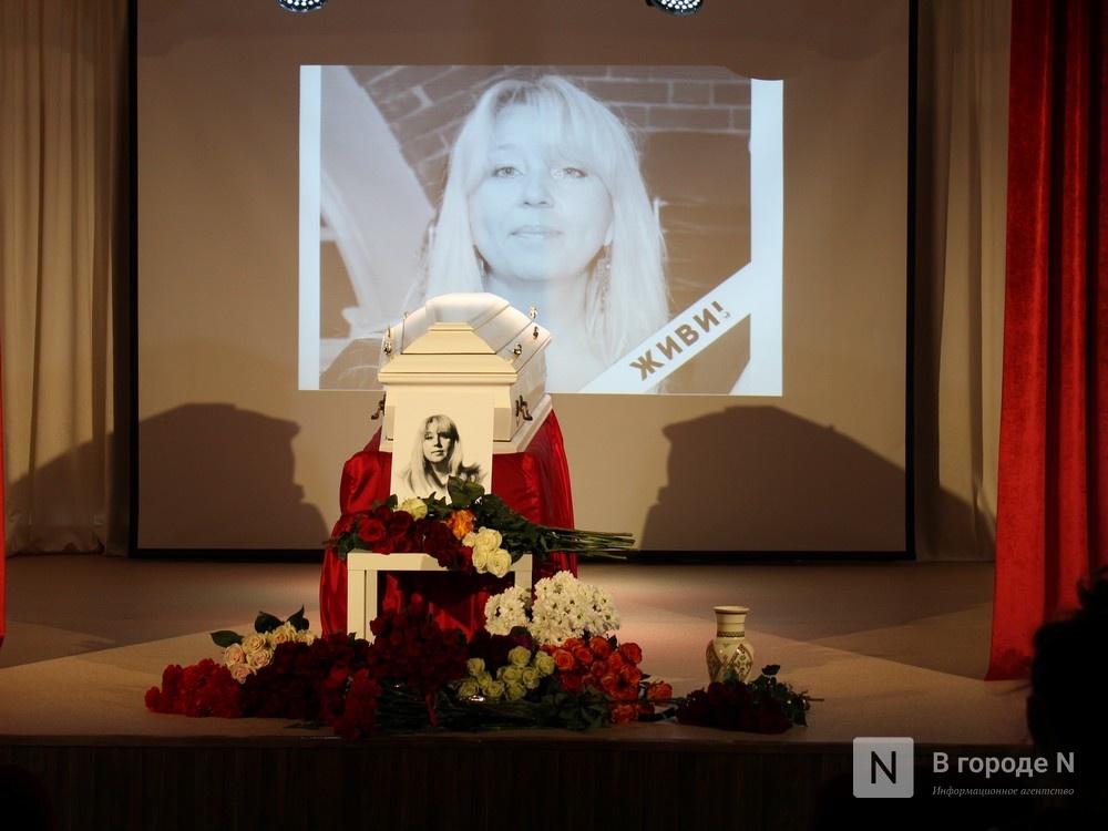 Церемония прощания с Ириной Славиной началась в Нижнем Новгороде (фото) - фото 1