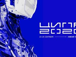Беспилотную ГАЗель представили нижегородцы на форуме «Цифровая индустрия промышленной России»