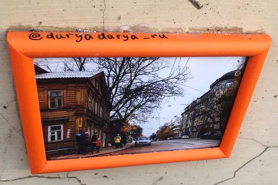 Московский фотоблогер устроила партизанскую выставку в Нижнем Новгороде - фото 1