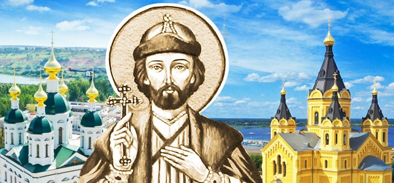 Мощи князя Георгия Всеволодовича впервые прибудут в Нижний Новгород - фото 1