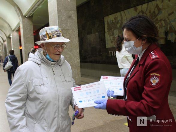 200 пассажиров нижегородского метро получили бесплатные маски - фото 23