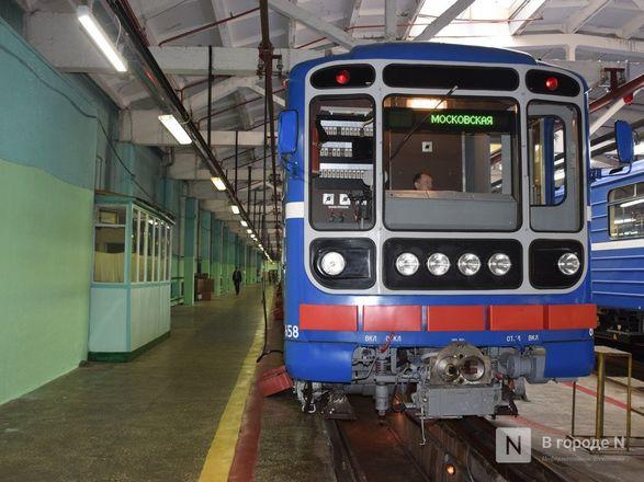 Четыре отремонтированных вагона вернули на линии нижегородского метро - фото 5