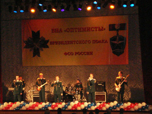 """Благотворительный концерт ВИА """"Оптимисты"""""""