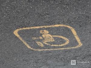 За отсутствие парковки для инвалидов оштрафовали управляющего нижегородского ТЦ