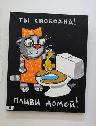 Коты Васи Ложкина приехали в Нижний Новгород - фото 26