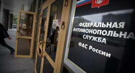 Нижегородское УФАС оштрафовало «Промсвязьбанк» на 150 тысяч рублей