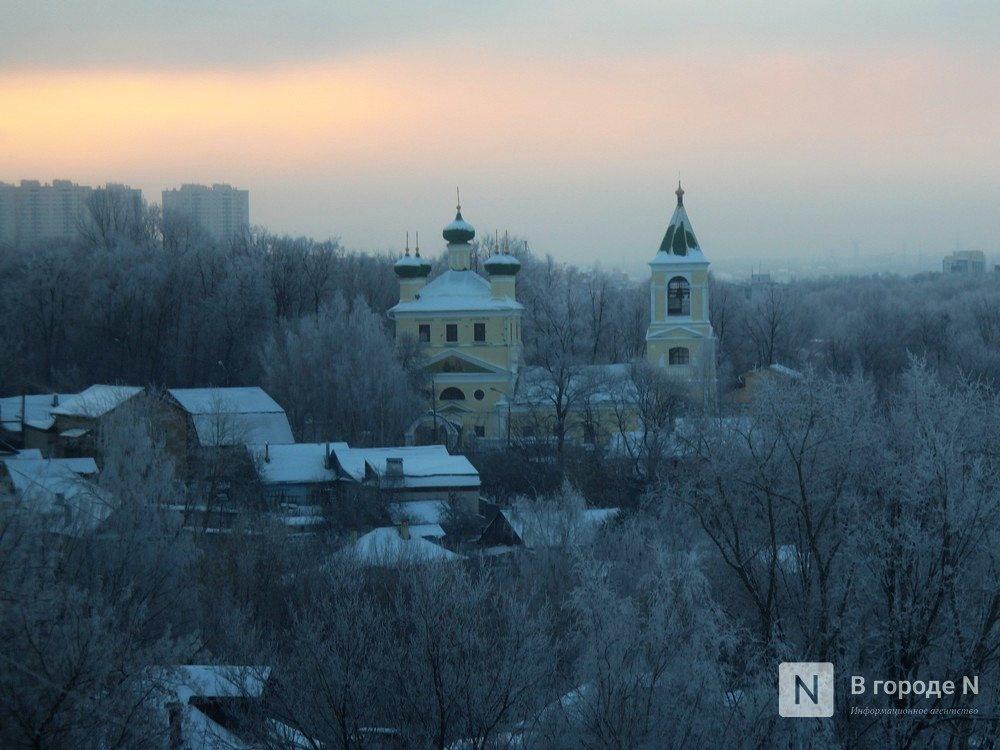 Начало декабря в Нижегородской области будет морозным и бесснежным, - Ольга Мокеева - фото 1
