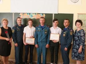 Троих школьников наградили за спасение людей при пожаре в Нижнем Новгороде