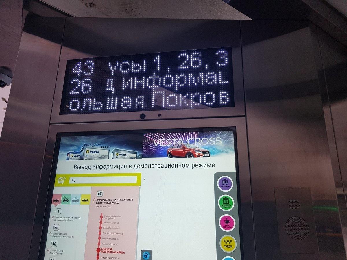 В поиске умных: все ли в порядке с инновационным остановками в Нижнем Новгороде? - фото 2