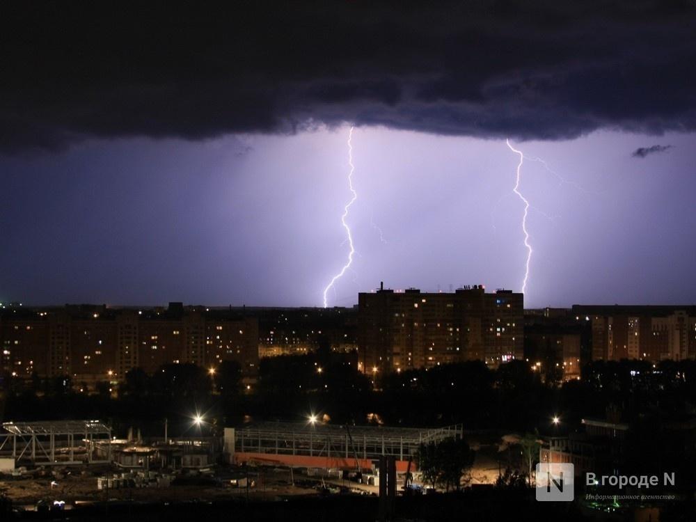 Грозы, град и ливни надвигаются на Нижегородскую область - фото 1