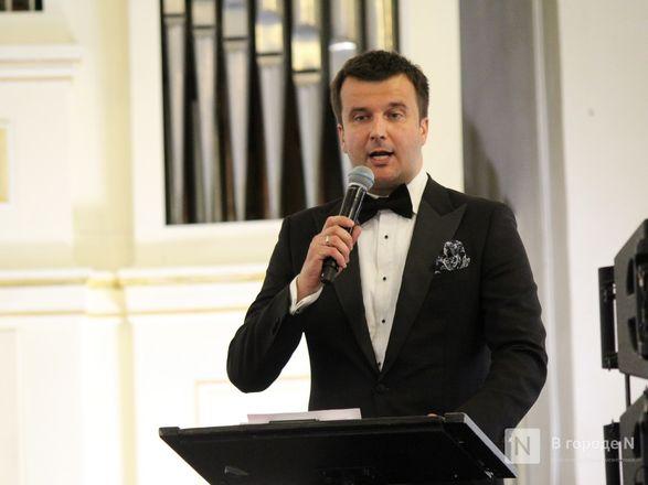 Лауреатов премии Нижнего Новгорода наградили в День города - фото 10