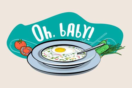 Неизвестная окрошка: летний тест по самому освежающему блюду