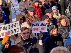 Нижегородская епархия не будет строить часовню в парке «Дубки»