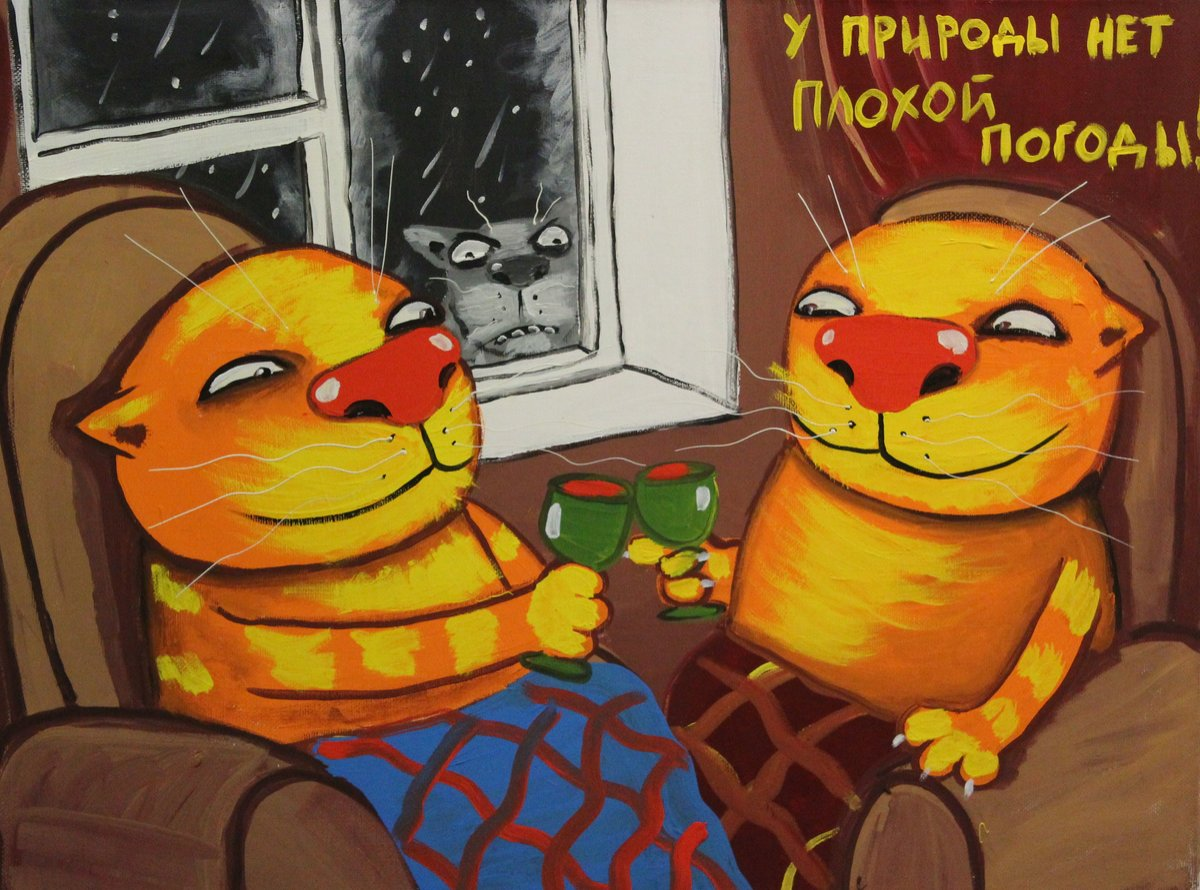 «Мои картины - репортаж из параллельного мультипликационного мира», - Вася Ложкин - фото 2