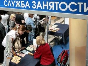 Безработными в Нижегородской области числятся свыше 73 тысяч граждан