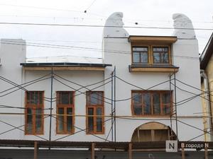 Для реставрации «Шахматного дома» в Нижнем Новгороде найден подрядчик