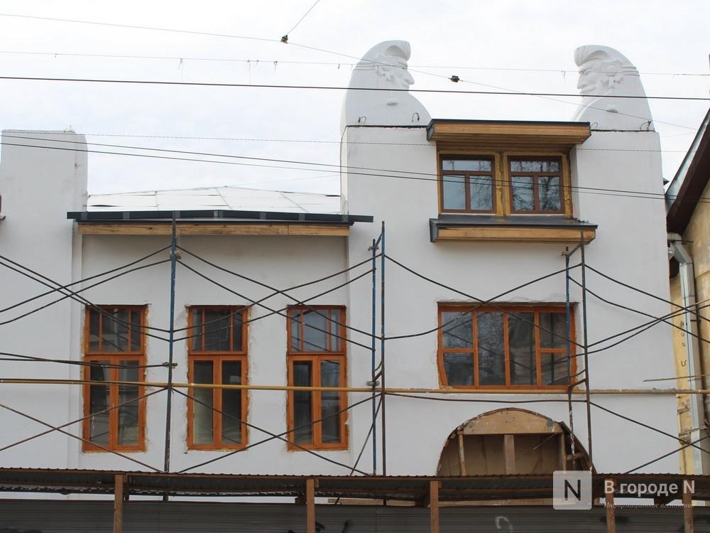 Новый подрядчик займется восстановлением «Шахматного дома» в Нижнем Новгороде - фото 1