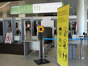 Обязательная изоляция отменена для пассажиров внутрироссийских рейсов в аэропорту Нижнего Новгорода