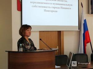 Председатель нижегородского КУГИ Светлана Помпаева покидает свой пост