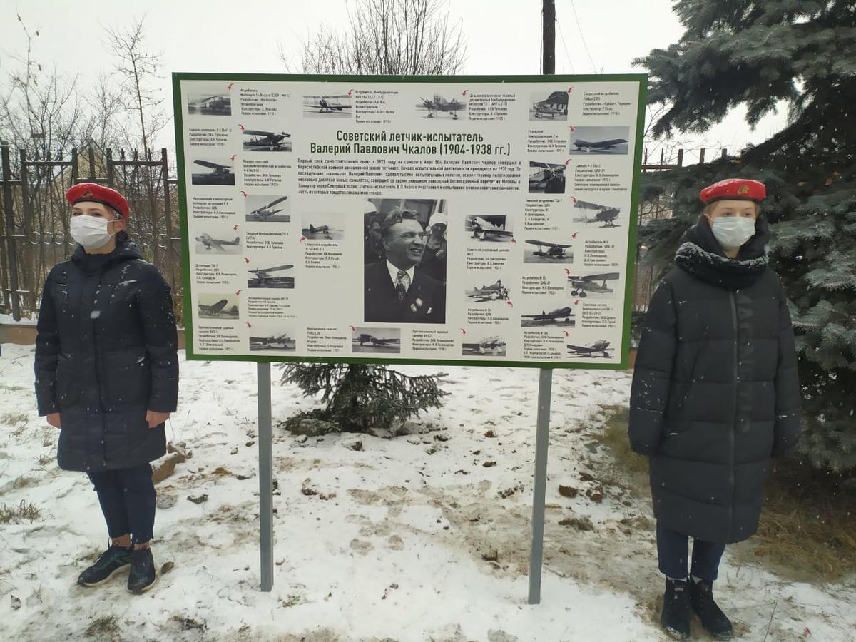 Информационная доска «Самолеты Чкалова» появилась в Сормове в День Памяти летчика - фото 1