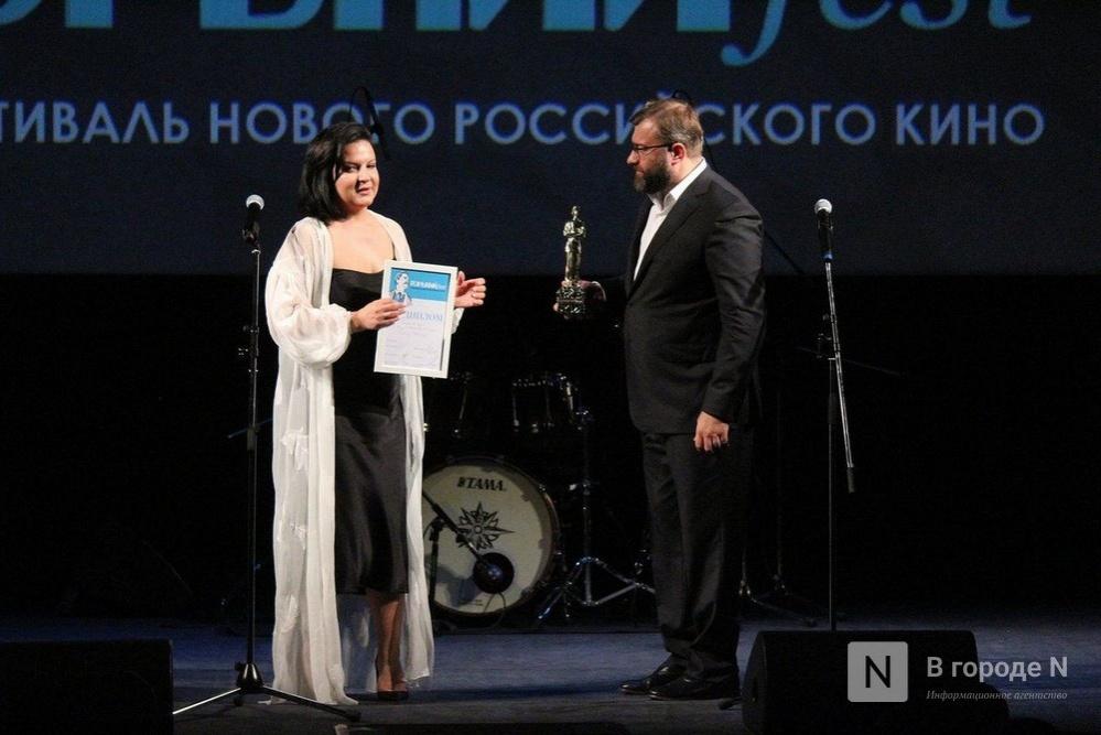 Объявлены состав жюри и программа нижегородского кинофестиваля «Горький fest» - фото 1