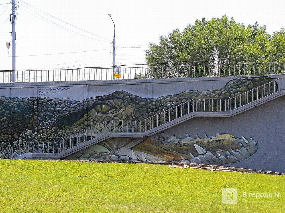 Портал уличного искусства запущен в Нижнем Новгороде - фото 1