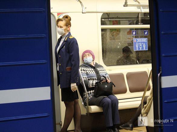 200 пассажиров нижегородского метро получили бесплатные маски - фото 20