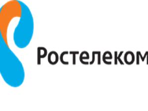 «Ростелеком» – лауреат регионального этапа конкурса «100 лучших товаров России»