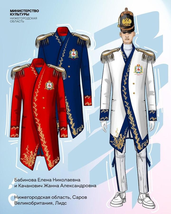 Саровчанка и британка победили в конкурсе костюмов для Нижегородского губернского оркестра - фото 1