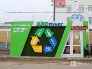 Самые прикольные достижения года назвали в Нижнем Новгороде
