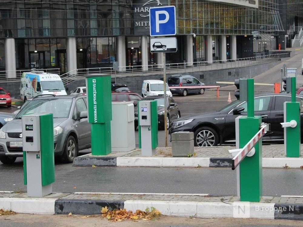 Открытие платных парковок в Нижнем Новгороде перенесли на декабрь - фото 1