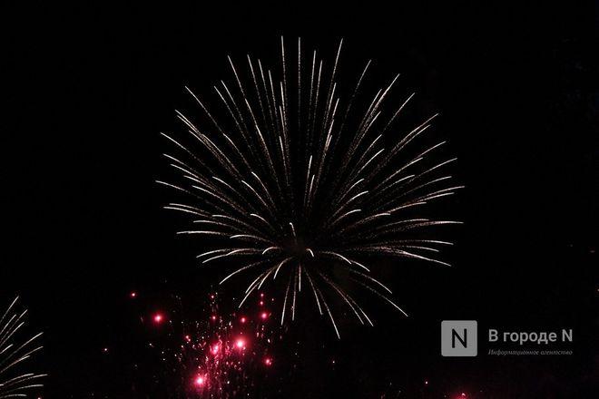 Огонь, вода и звезды эстрады: Как прошло гала-шоу 800-летия Нижнего Новгорода - фото 88