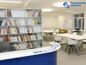 20 млн рублей на модельные библиотеки получила Нижегородская область