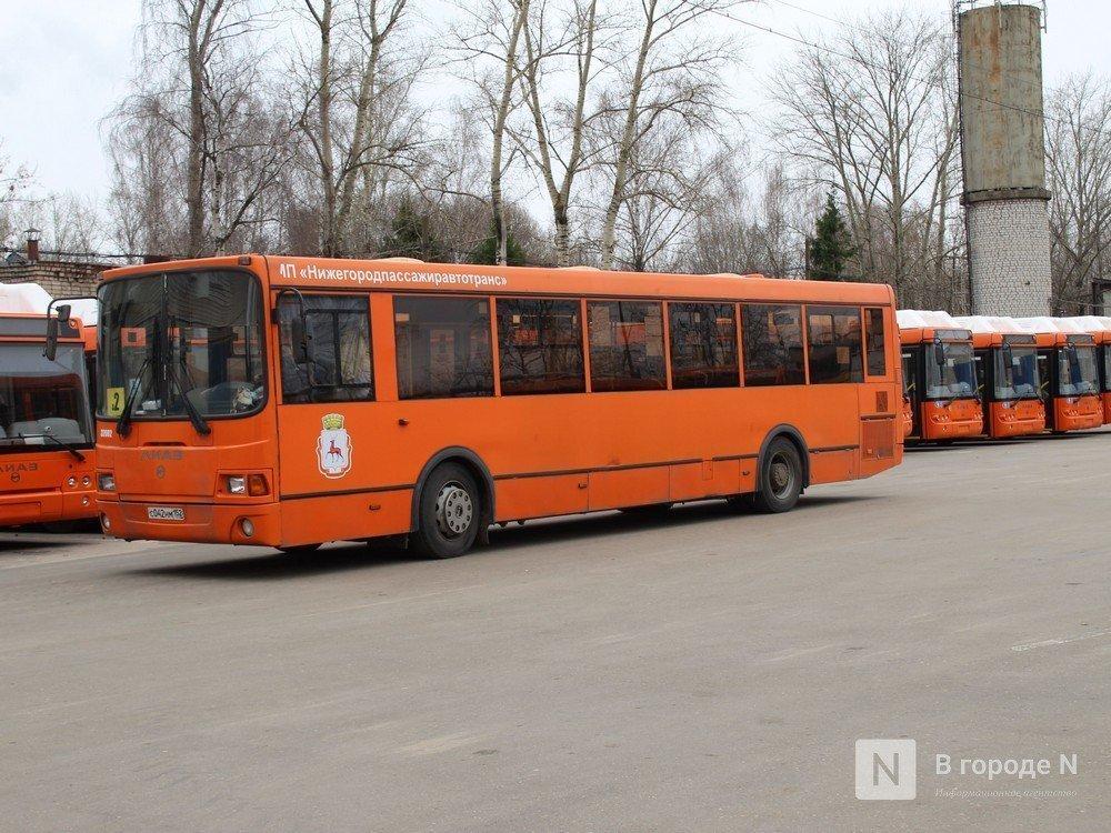 60% расходов на нижегородский транспорт компенсирует федеральный бюджет