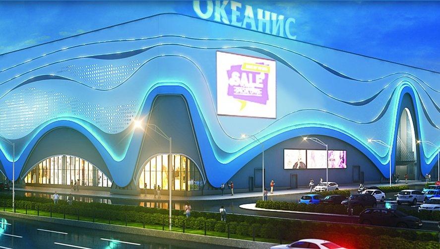 Открытие нижегородского аквапарка перенесли на 2021 год из-за пандемии - фото 1