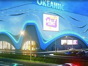 В неоткрывшийся аквапарк на проспекте Гагарина начинают разыгрывать билеты