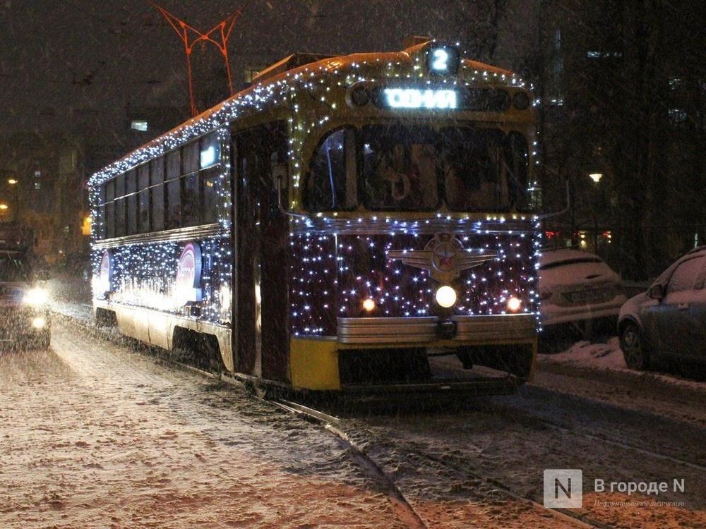 Новогодние трамваи нижегородцы могут отслеживать онлайн - фото 1