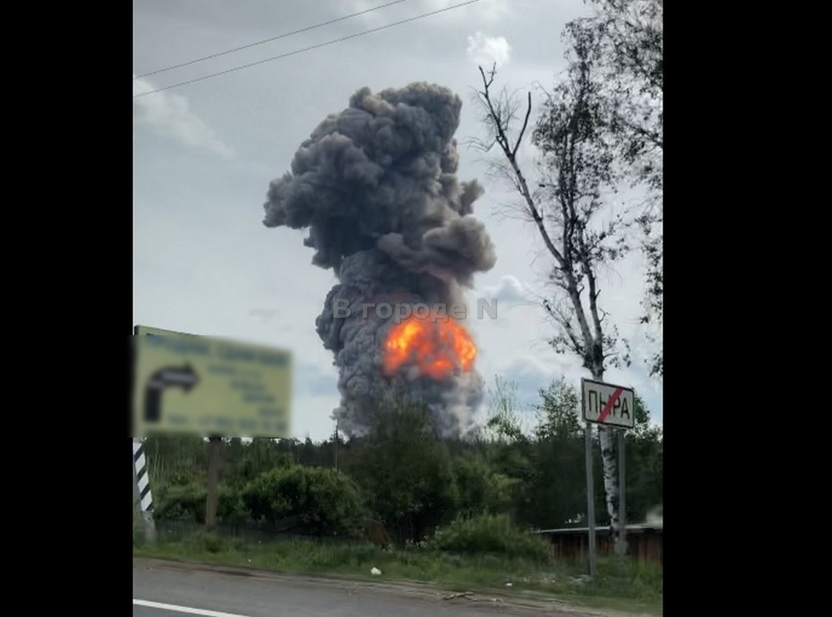 Следователи собирают видеозаписи со взрывом на дзержинском «Кристалле» 1 июня - фото 1