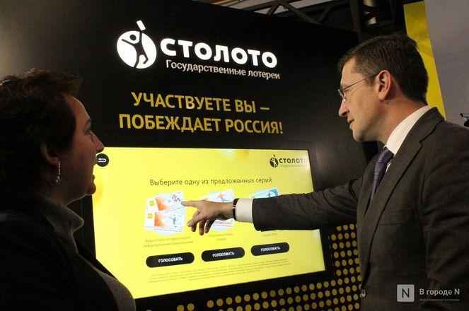 Олимпийские чемпионы выбрали новый дизайн лотерейных билетов в Нижнем Новгороде - фото 15