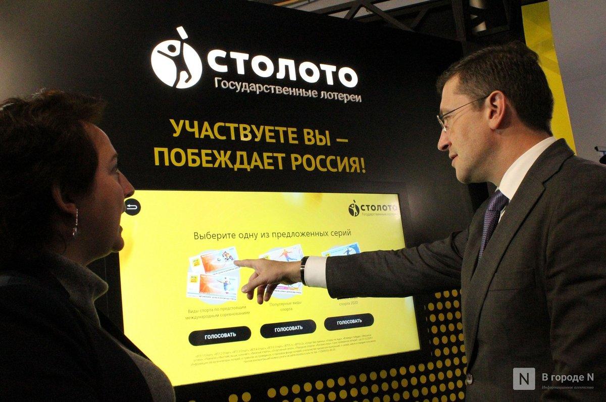 Олимпийские чемпионы выбрали новый дизайн лотерейных билетов в Нижнем Новгороде - фото 3