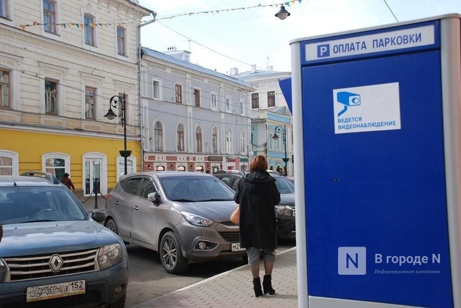 Telegram: парковка на Рождественской станет платной с мая - фото 1
