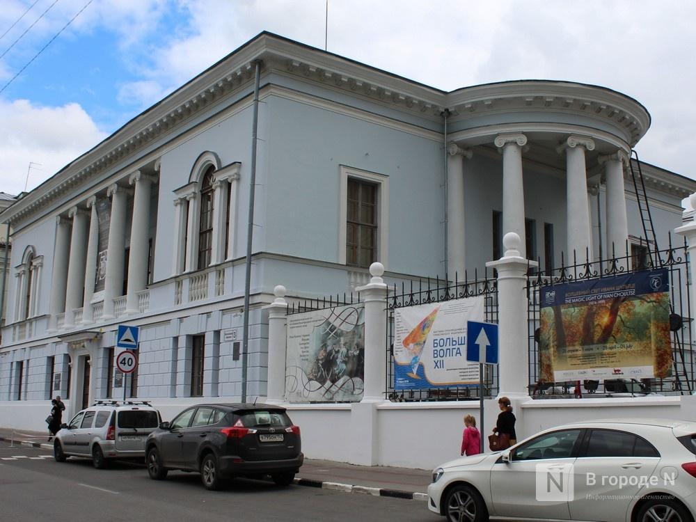 Масштабная реставрация ждет Нижегородский государственный художественный музей - фото 1