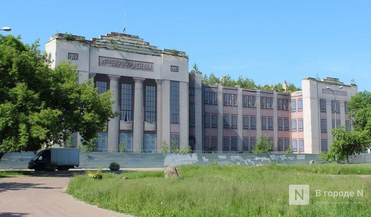 Здесь пела Пугачева: во что превратился нижегородский ДК имени Ленина  - фото 33
