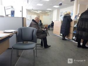 Центр приема дольщиков ЖК «Окский берег» закрывается в Нижнем Новгороде с 26 марта
