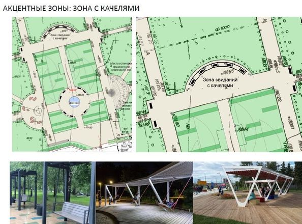 Велопарковка и скамейки-половинки: каким станет сквер у гимназии № 53 - фото 6