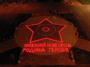 1418 свечей зажгли в нижегородском Парке Победы в память о погибших на войне