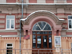 Здание хорового колледжа отреставрируют в Нижнем Новгороде