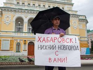 Нижегородцы пикетировали за Хабаровск, Платошкина и против обнуления России